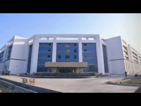 NMIMS Indore