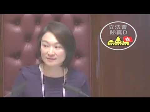 楊岳橋問到政府口啞啞!【香港區域塊鏈(BITCOIN)技術要點搞合法化!?】