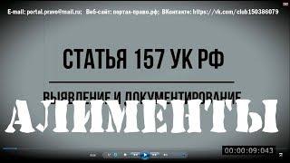 видео Адвокатские услуги в Санкт-Петербурге и по всей России