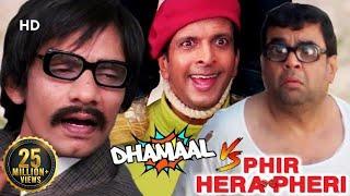 Dhamaal V/S Phir Hera Pheri - Best of Comedy Scenes | Paresh Rawal | Vijay Raaz | Javed Jaffery