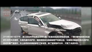China Traffic Accident Car Crash Compilation交通事故合集20180817:每天10分钟国内车祸实例,助你提高安全意识。