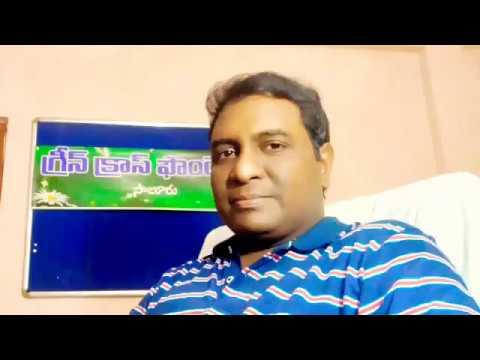Agro forestry live audio class  ఆగ్రో పారెస్ట్రీ  DA 101  n/s