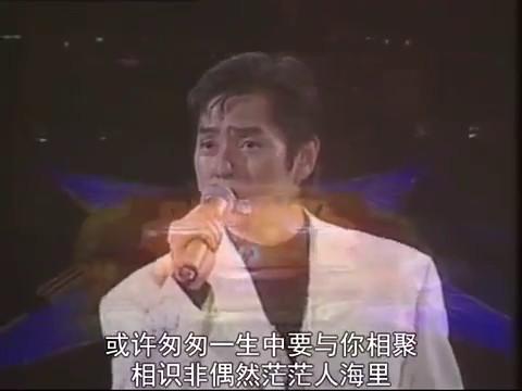 張學友 Jacky Cheung + 譚詠麟 Alan Tam + 黎明 Leon Lai ~ 至尊三人組