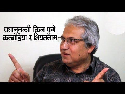 प्रधानमन्त्रीको भ्रमण बारे अरुण सुबेदीको यस्तो खतरनाक विश्लेषण Arun Kumar Subedi