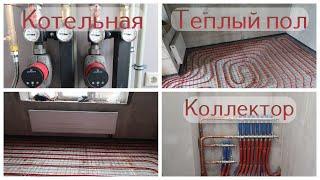 Отопление частного дома 200 кв.м. Какую схему котельной выбрать, как правильно сделать монтаж?