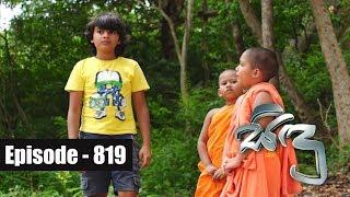 Sidu | Episode 819 26th September 2019 Thumbnail