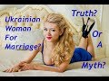 ukrainian woman for marriage