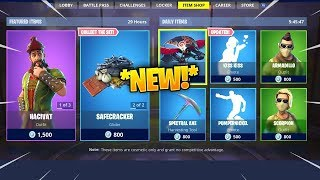 "NEW ""HACIVAT"" Skin In Fortnite!!! - Playing With Subscribers! (Fortnite Battle Royale)"