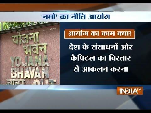 Planning Commission Renamed as 'Neeti Ayog' - India TV