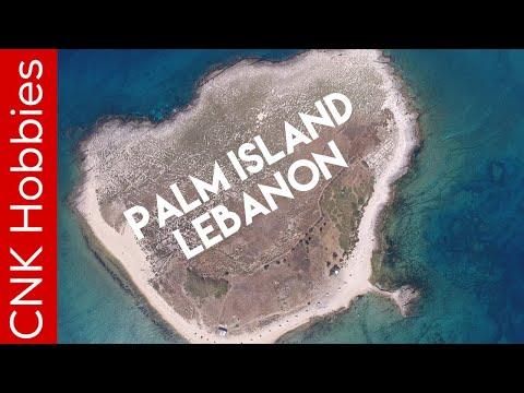 Palm island Lebanon [4K] | جزيرة النخل لبنان
