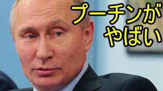 プーチンがやばい! アルメニアに反露政権か? 露国内でデモ多発