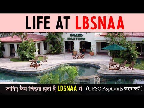 Life at LBSNAA || IAS Training and facilities || lifestyle || How is Life in LBSNAA? || Prabhat exam