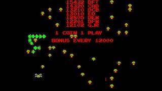 Arcade Game - Atari Centipede