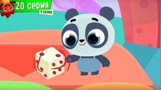 Большая игра - Дракоша Тоша 🐲 -  Мультфильмы для детей