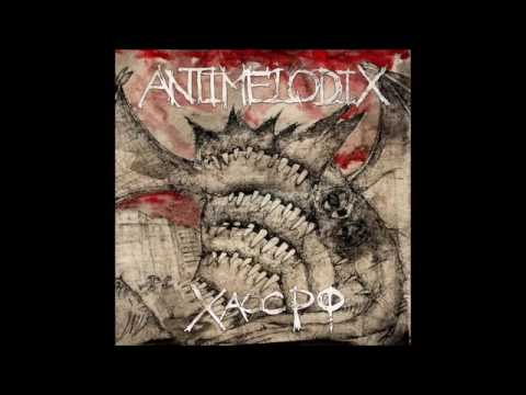 Antimelodix - Хаос РФ (Chaos RF) (2016) Full Album (Blackened Crust)
