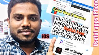 Best iPhone Apps | Useful Apps For iOS