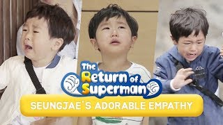 Seungjae's Adorable Empathy T^T [The Return of Superman]