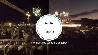 360° TOHOKUxTOKYO -  fireworks / AKITA thumbnail