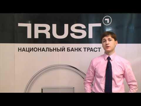 Аналитик банка «ТРАСТ» Леонид Игнатьев о перспективах рынка бондов в 2012г    Часть 2