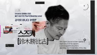 보철 임상가 치과기공사를 위한 서브스크립션 종합 학술지…