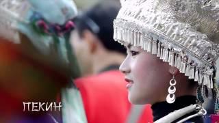Президентский вояж NL International 2014: Китай