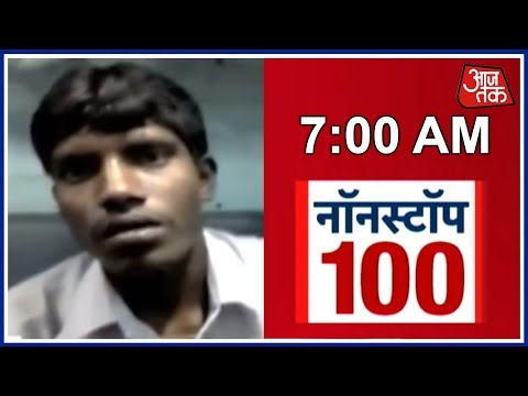 Muslim Youth Thrashed For Not Knowing PM Modi's Name   Nonstop 100