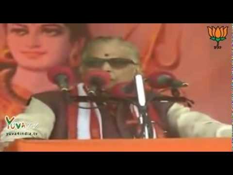 Dr. Murli Manohar Joshi addresses Vijay Shankhnaad Rally in Varanasi.