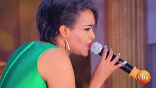 EBS New Year Show with Girum : Tsedenia Gebremarkos - (Hememe) Live Performance 2010 e.c