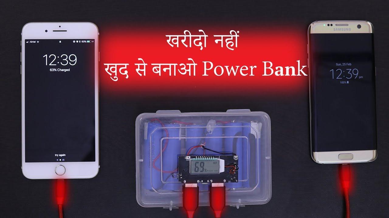 Convert Laptop Dead Battery into a Powerful Power bank