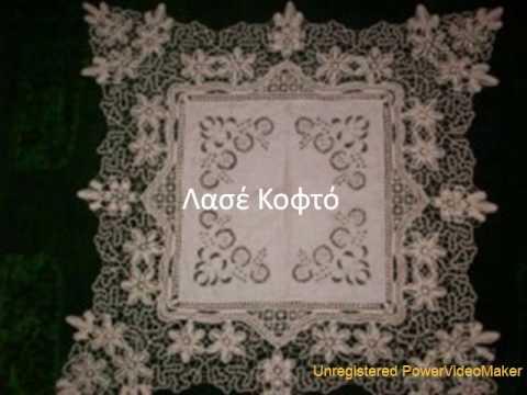 ΕΡΓΟΧΕΙΡΑ (www.to-kentima.com)