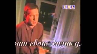Анатолий Трачюк умер, видел рай и ад, вернулся на Землю