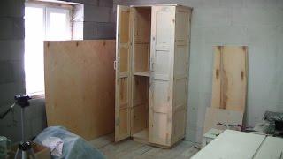 Шкаф с филёнками из фанеры своими руками. Часть 2(Продолжение изготовления бюджетного шкафа из бросовой заборной доски с фанерными филенками. Навешивание..., 2016-03-17T06:54:18.000Z)
