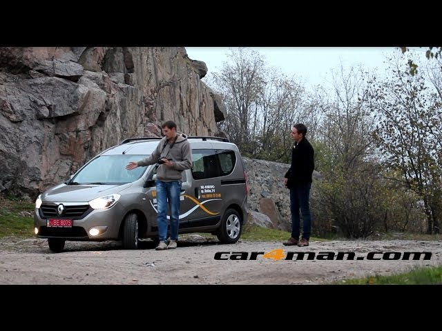 Тест-драйв Renault Dokker