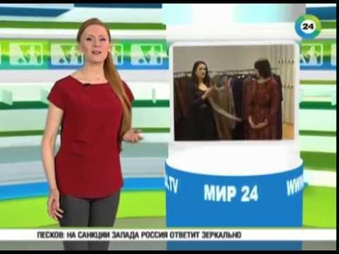 Магазин модной православной одежды открылся в Москве