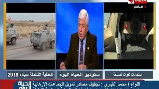 خبير عسكري: طائرات جاءت من أفغانستان لسيناء محملة بالارهابيين بعد 25 يناير.. فيديو