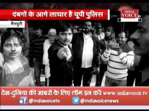 woman brutally beaten by crooks in mainpuri