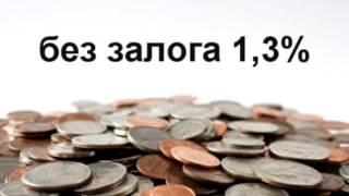 видео Удобный ломбард в Харькове