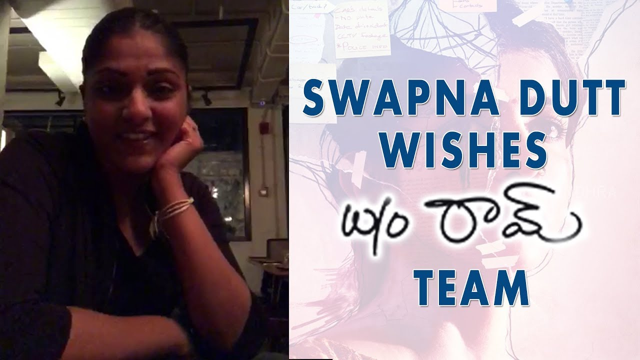Swapna Dutt Wishes #WifeOfRam Team | People Media Factory