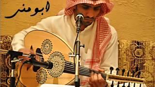 عبد المجيد الفهاد ابو منى سلمتك بيد الله