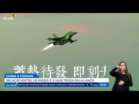Ministro da Defesa de Taiwan declara que país vive tensão com a China