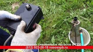 видео Насос скважинный TF3-80 (кабель 1.5 м) (Россия) купить за 9716 руб.