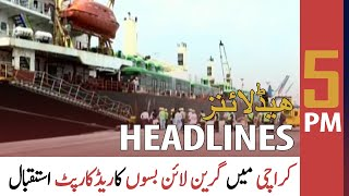 ARY News Headlines | 5 PM | 19 September 2021