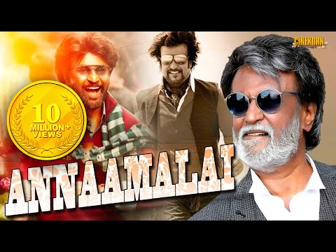 Annamalai Super Hit Full Movie ft....