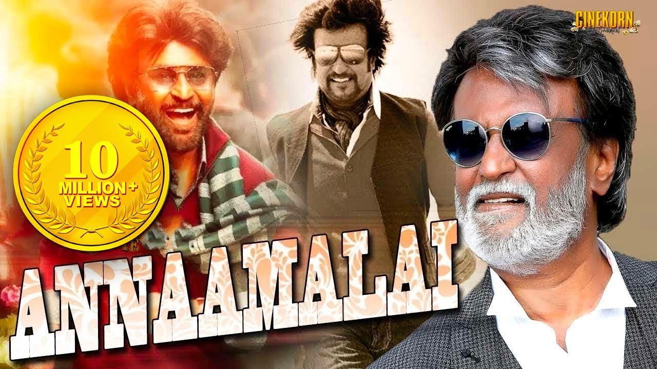 Annamalai Super Hit Full Movie ft. Megastar Rajinikanth, Khushboo, Sarath Babu