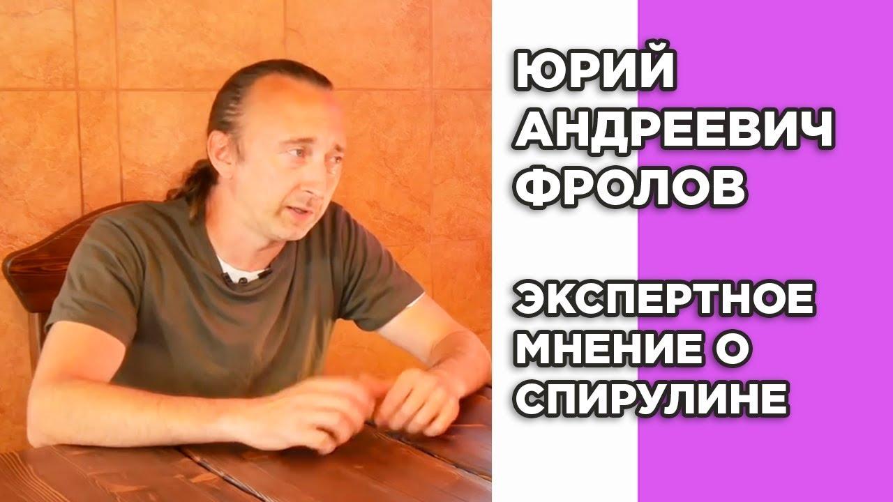 ЮРИЙ АНДРЕЕВИЧ ФРОЛОВ ИНФОПРОДУКТЫ СКАЧАТЬ БЕСПЛАТНО
