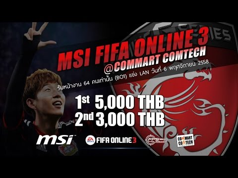 FIFA Online 3 MSI Commart Comtech (Day 1)