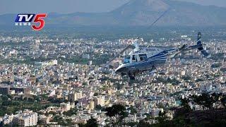 Vizianagaram Utsavalu: Aerial View of Vizag | Helicopter Arranged for Rides | TV5 News