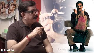 Anbe Sivam Vituten, but Kamal a Vida Maten Priyadharshan | Nimir | Galatta Exclusive