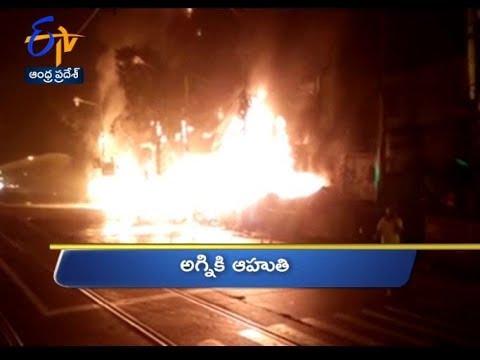 12 Noon | Ghantaravam | News Headlines | 20th January 2019 | ETV Andhra Pradesh