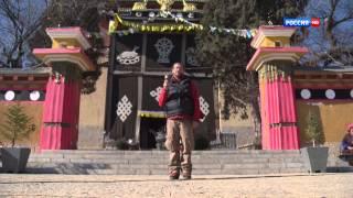 Китай. Путь в Шангри Лу с Андреем Понкратовым.